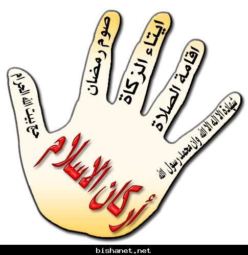 انصر نبيك يا مسلم 24489_1551747a9213f41170