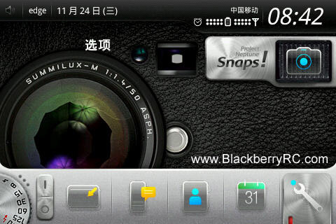 free blackberry themes share 2-1404111201060-L