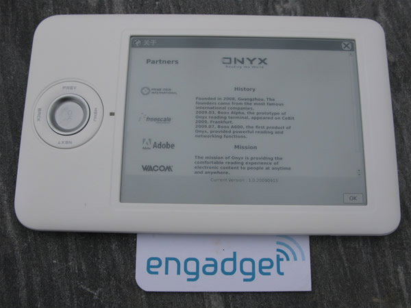 ONYX boox60 电纸书阅读器 Icebin_engadget_boox_shot_600_img_3578