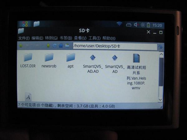 智器高清MID-V5 Img_1571-van