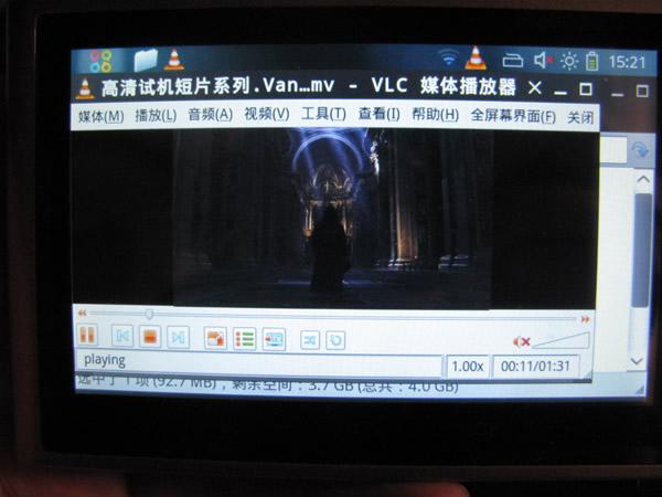 智器高清MID-V5 Img_1572-v22