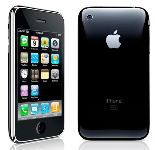 Vos anciens et actuel portables  Iphone3G_01