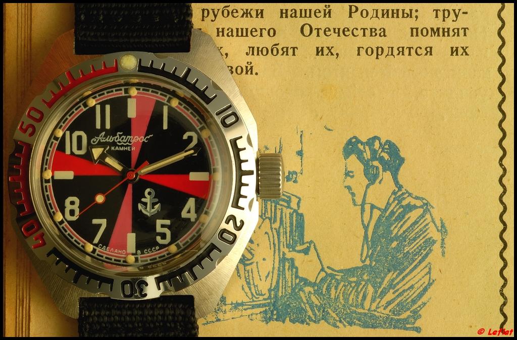 radio room - Page 3 Vostokradioroomoperatordu1