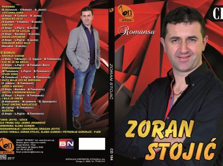 Zoran Stojic 2017 - Romansa ZORAN-STOJIC-2017-CD-OMOT-450x335
