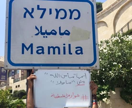 تغريدات فلسطينية Bntpal.com_1474293866271