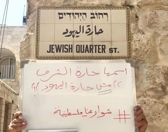 تغريدات فلسطينية Bntpal.com_1474293866292