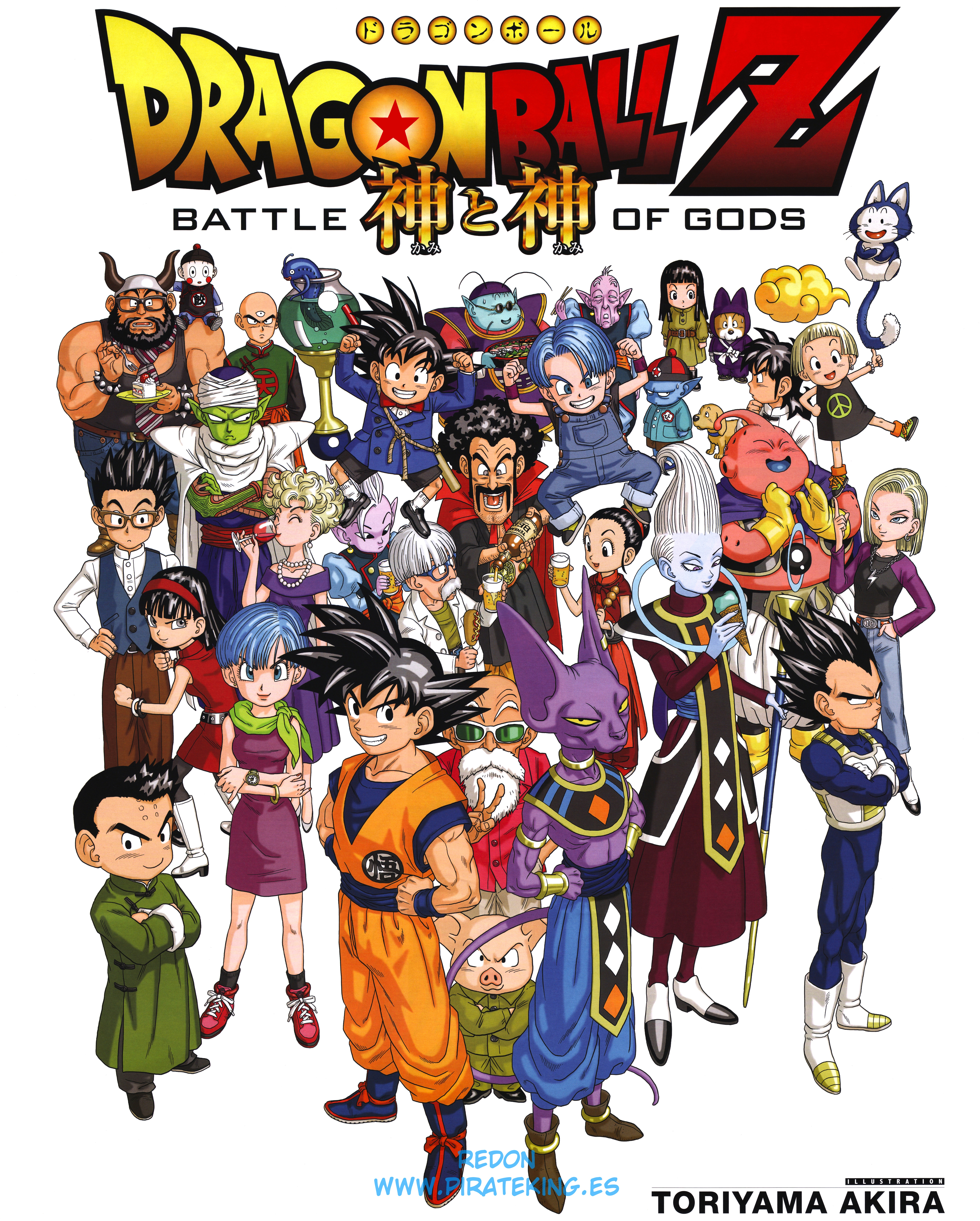 !Dragon Ball Z: Battle of Gods llegara oficialmente a America Latina! - Página 4 Ilustracion_toriyama_01