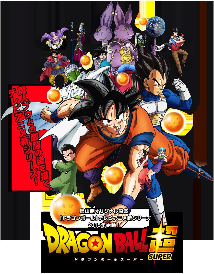 DRAGON BALL - Página 12 Characters00