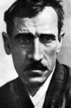 Александар Грин 1