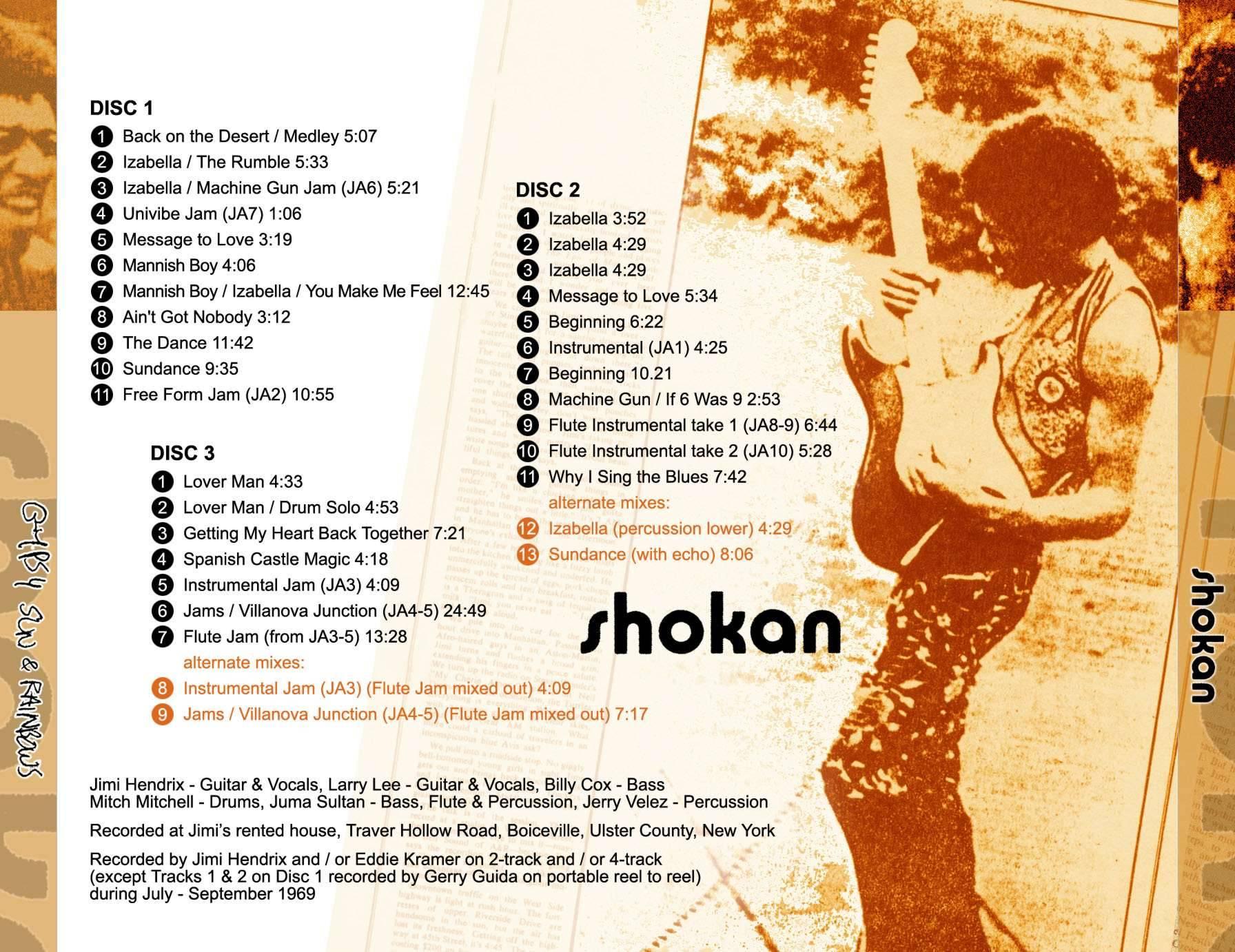 Gypsy Sun And Rainbows: Shokan (ATM 221-223)  Gypsy1-back