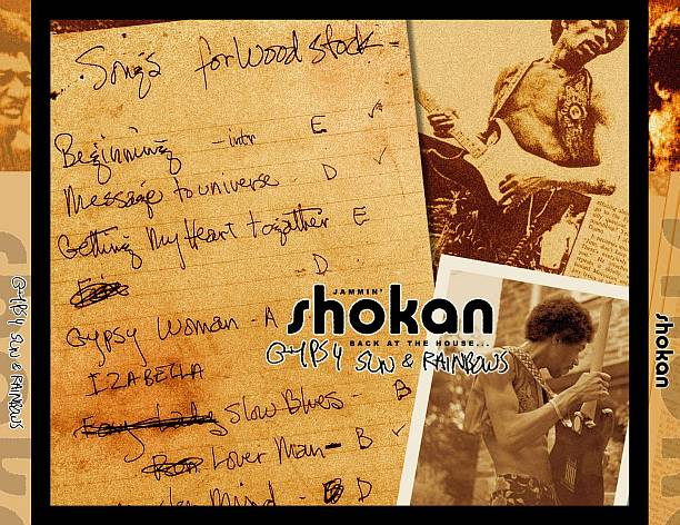 Gypsy Sun And Rainbows: Shokan (ATM 221-223)  Gypsy1