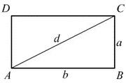 Pitagorina teorema Pravougaonik_1