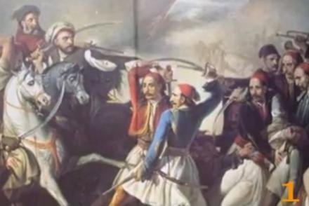 Arvanitasit/ Fustanellat që çliruan Greqinë 133