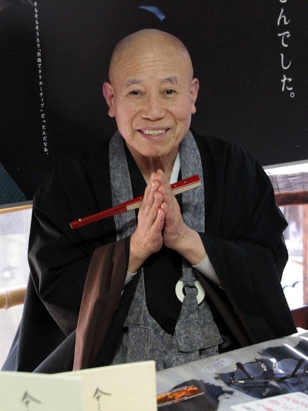 Zen et Santé Zen-et-sante
