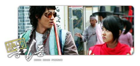 Hong Gil Dong (Terminé) Honggildong-projet