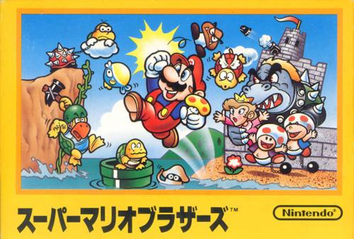 Les perles de la Famicom!  Super%20mario%20bros%20big