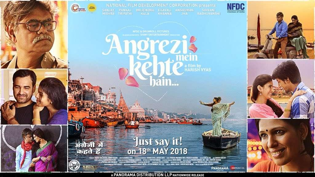 2018 - Angrezi Mein Kehte Hain (2018) con Sanjay Mishra + Jukebox + Online First-look-posters-of-Angrezi-Mein-Kehte-Hain-movie