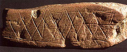 Артефакты - разбор резов Blombos-cave