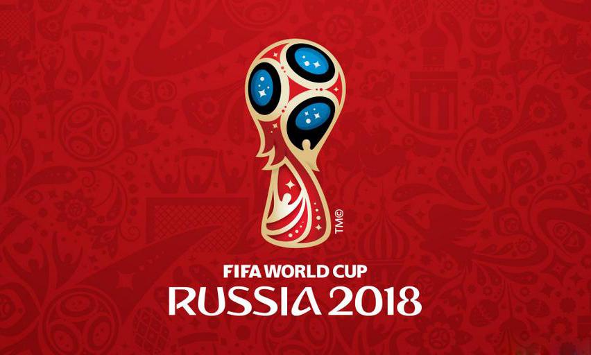 Hilo del Mundial 2018 Logotipo_fifa2018_russia