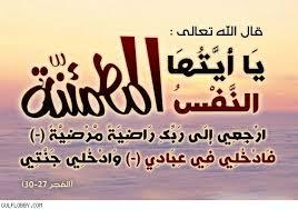 إدارة وأسرة منتدى الفلكي محمد تتقدم باأحر التعازي للاخ امين 1393782441391