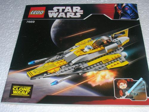 L'actualité Lego Dscn0861