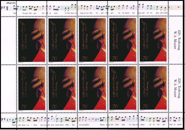 Briefmarken - Briefmarken mit Zierfeldern Allongen (bedruckte Zierfelder) %C3%96-PF-KB%20220.%20Todestag%20Mozart