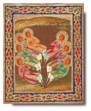 святые мученики за Христа - дети 15999.jpeg-300x365