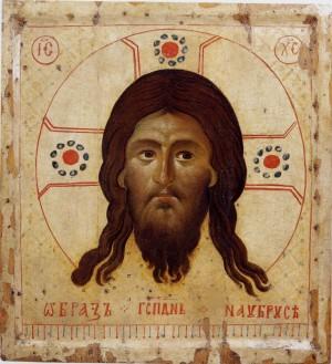 Образ Христа Spas-ubrus-300x329