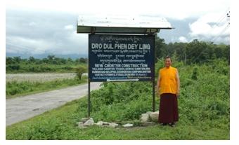 Association Bhoutan et Paix dans le Monde 5