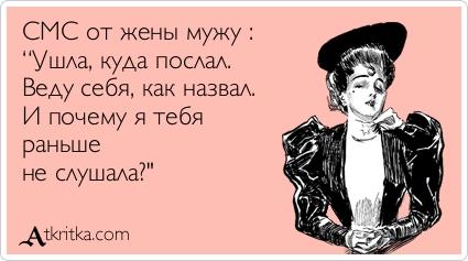Красивые цитаты, любимые афоризмы 1357332746_atkrytki-svezhie-25