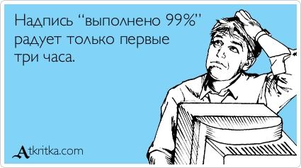 Красивые цитаты, любимые афоризмы 1357332750_atkrytki-svezhie-11