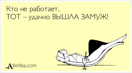 Красивые цитаты, любимые афоризмы 1357332755_atkrytki-svezhie-15