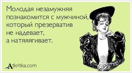 Красивые цитаты, любимые афоризмы 1358456007_novye-smeshnye-atkrytki-12