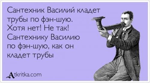 Красивые цитаты, любимые афоризмы 1358187054_prikolnye-atkrytki-2