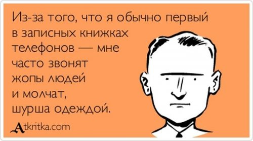 Красивые цитаты, любимые афоризмы 1359368580_veselye-atkrytki-6