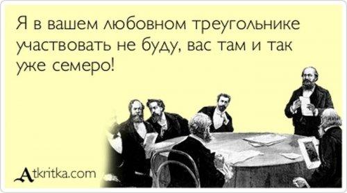 Красивые цитаты, любимые афоризмы 1359368598_veselye-atkrytki-24