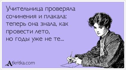 Красивые цитаты, любимые афоризмы 1362084158_novye-atkrytki-2