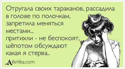 Красивые цитаты, любимые афоризмы 1362084169_novye-atkrytki-9