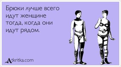Красивые цитаты, любимые афоризмы 1362084216_novye-atkrytki-15