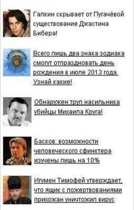 Юмор в картинках - Страница 5 1366392799_smeshnye-nadpisi-21