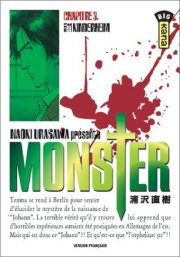 [Manga / Animé] Monster (seinen) Monster3