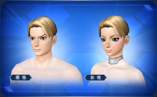 GORO-KUUUN~ Goro Majima Outfit, Hair; with and without eyepatch, knife, and more in PSO2!  Goro-Majima-Cut