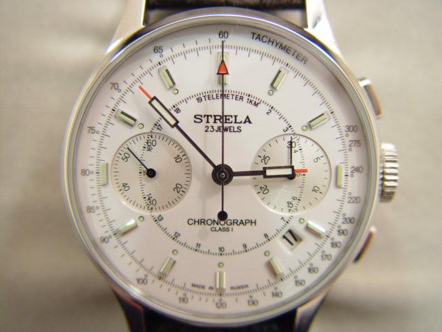 Je cherche un chrono Rallye Strela-2-1
