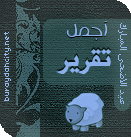 اوسمة فلاشيه N13218907171