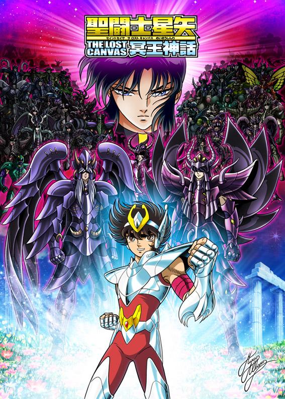 Grandes Imágenes de Anime y Manga  - Página 6 Ss-can-006