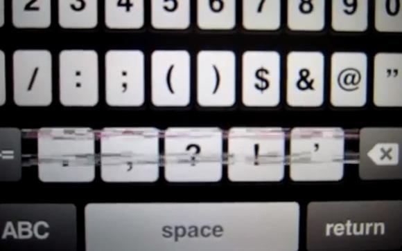 الاخبار التقنية اليوم  IPhone-5_keyboard