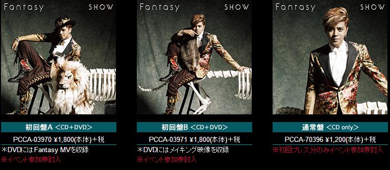 """Show Luo >> Single Japonés """"Fantasy"""" - Página 3 Showluo"""