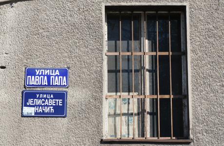 Jelisaveta Načić - Prva žena arhitekta među Srbima Jelisaveta-Nacic-ulica