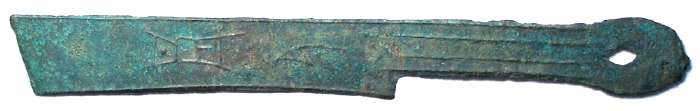 Moneda cuchillo china (tipo recto). 300-250 a.C. Dinastía Zhou Chih4_68
