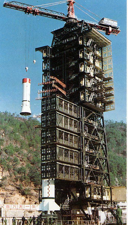 Angara - Le nouveau lanceur russe - Page 2 Xichang%20CZ%203%20pad%2003